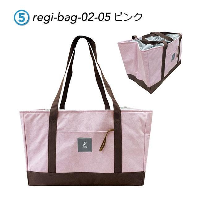 エコバッグ レジカゴ用 保冷 レジカゴ 保温 折りたたみ バッグ おしゃれ コンパクト 大容量 レジカゴ型 エコバッグ 母の日 デニム regi-bag-02|gochumon|23