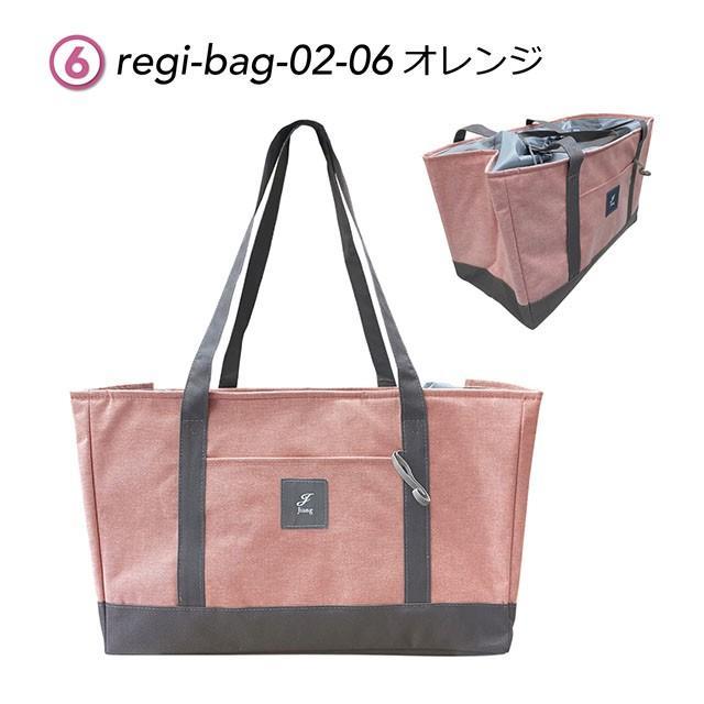 エコバッグ レジカゴ用 保冷 レジカゴ 保温 折りたたみ バッグ おしゃれ コンパクト 大容量 レジカゴ型 エコバッグ 母の日 デニム regi-bag-02|gochumon|24