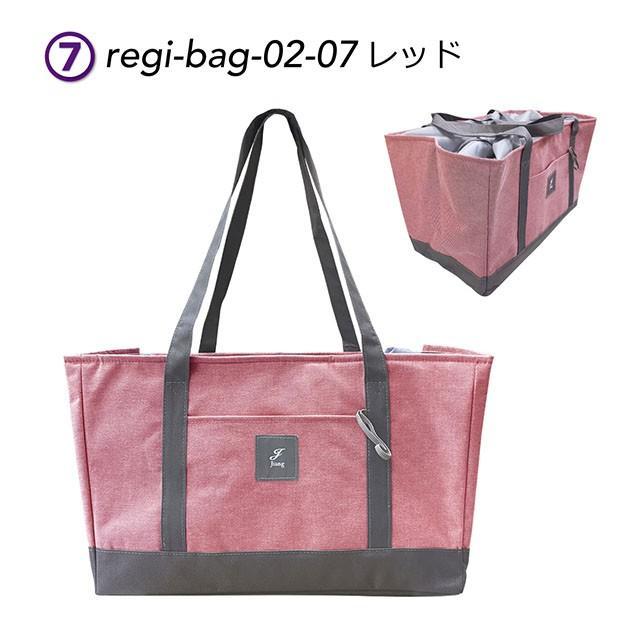エコバッグ レジカゴ用 保冷 レジカゴ 保温 折りたたみ バッグ おしゃれ コンパクト 大容量 レジカゴ型 エコバッグ 母の日 デニム regi-bag-02|gochumon|25