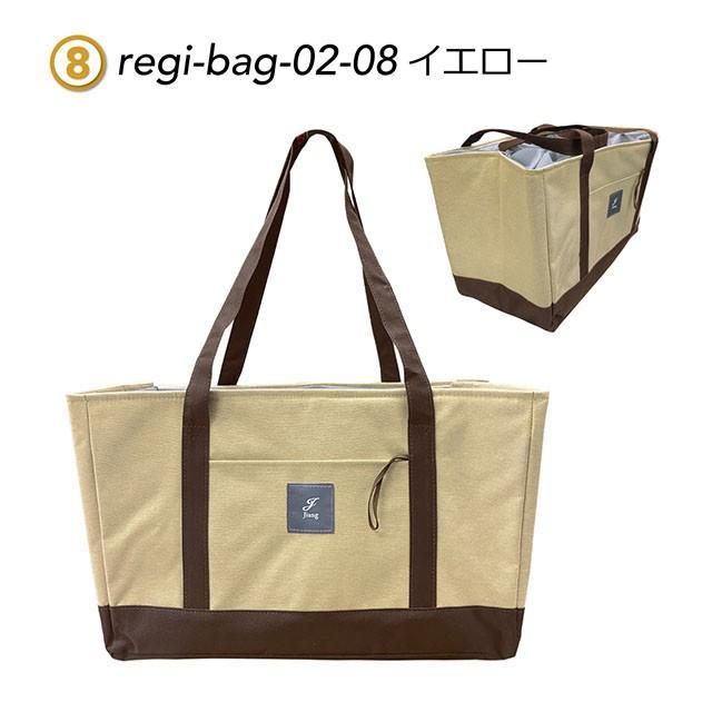 エコバッグ レジカゴ用 保冷 レジカゴ 保温 折りたたみ バッグ おしゃれ コンパクト 大容量 レジカゴ型 エコバッグ 母の日 デニム regi-bag-02|gochumon|26