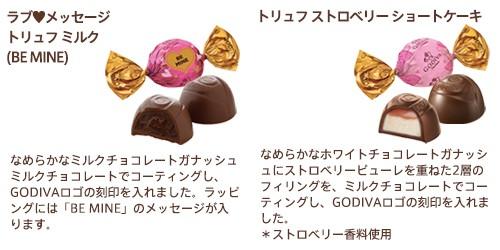 ラッピングチョコレート ミニハート缶 5粒