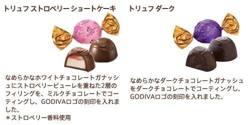 ラッピングチョコレート スクエア缶 5粒