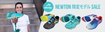 NEWTON 限定モデル 特価セール