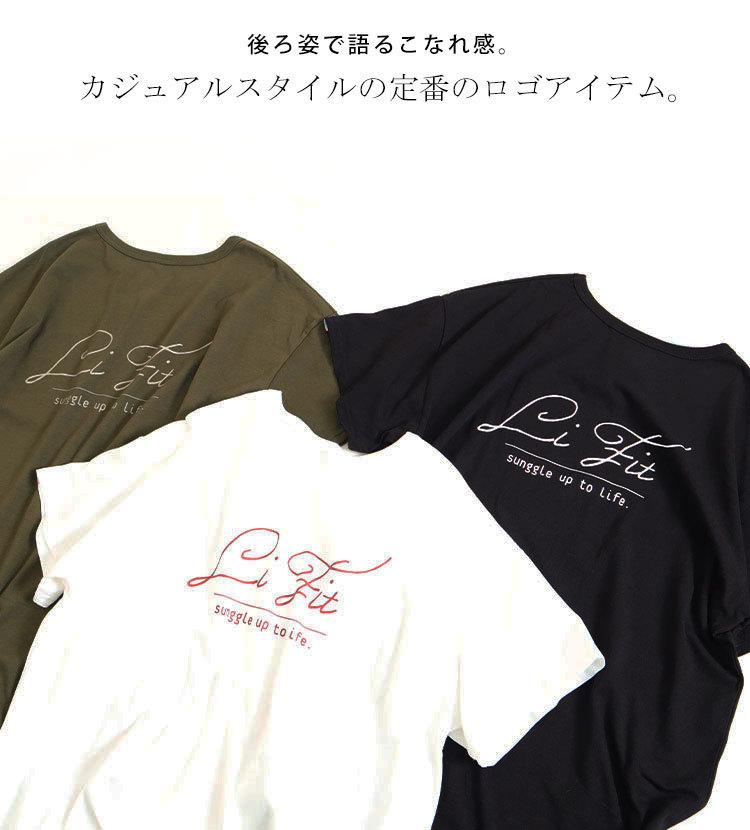 バックロゴビッグTシャツワンピース