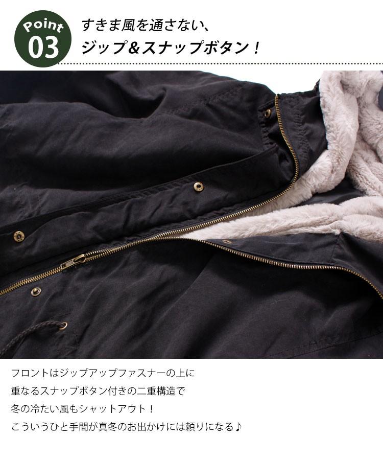 中綿入りファー付きモッズコート