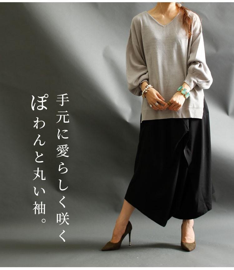 ぽわん袖ニットトップス
