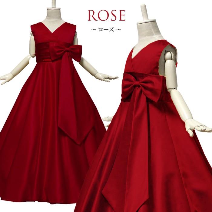 a2fa83a2db761 子供ドレス 上質タフタを使用した本格的な 130 140 150 160 165 170cm A ...