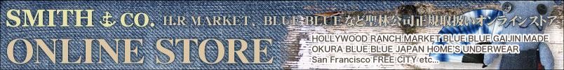 ハリウッドランチマーケット、ブルーブルー、ガイジンメイドなど聖林公司正規取扱オンラインショップ