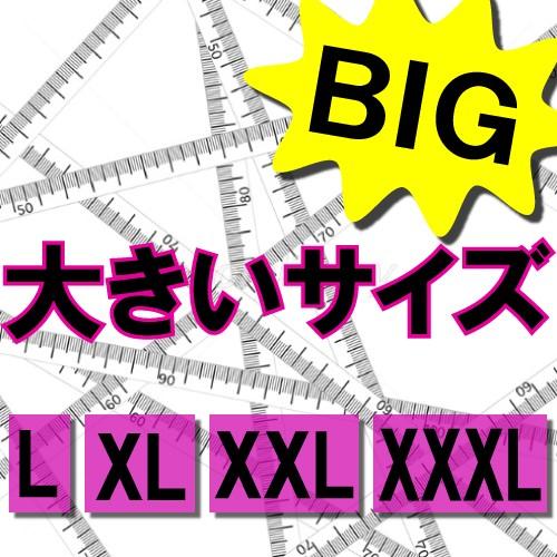 e0f58928a90cf リンドバーグセール, ロサーセンセール, 大きいサイズ, ストレッチ, プレゼント, ラウドカラバリ
