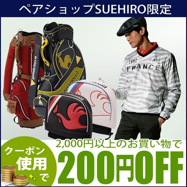 3000円以上購入で200円OFFクーポン(ゴルフショップSUEHIRO)期間限定  サマーフェア 6月30日23時まで