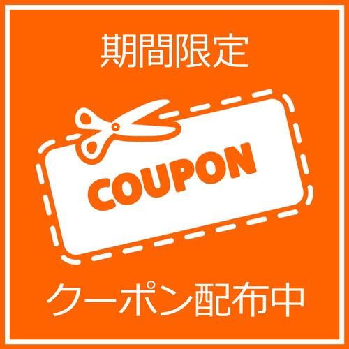 [サードウェイブ ゴルフ&スポーツ]10,800円以上(税込)のお買い上げで200円off