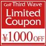 [Golf TW]32,400円以上(税込)のお買い上げで1,000円off