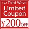 [Golf TW]10,800円以上(税込)のお買い上げで200円off