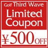 [Golf TW]21,600円以上(税込)のお買い上げで500円off