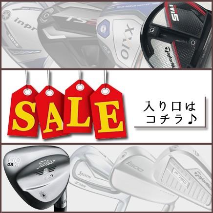 ゴルフ golf sale セール クラブ