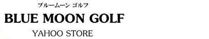 ゴルファーのためのゴルフ用品はスペシャルプライスのゴルファーズ!