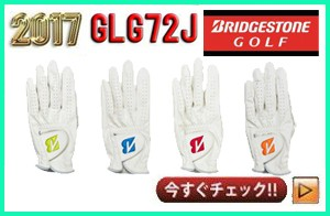 ゴルフグローブ GLG72J