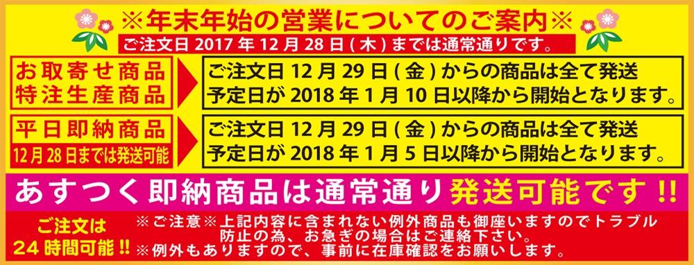 5のつく日キャンペーン!!10月も継続!!