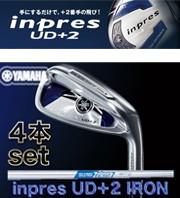 ヤマハ inpres UD+2 IRON