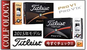 golf boll 日本正規品 タイトリスト V1VIz