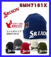 スリクソン ニットキャップ SMH7161X