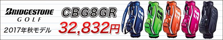 CBG8GR