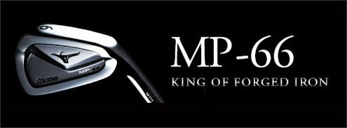 MP-66