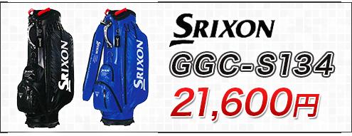 GGC-S134