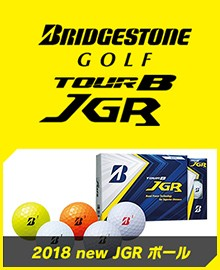 2018  new JGR ボール