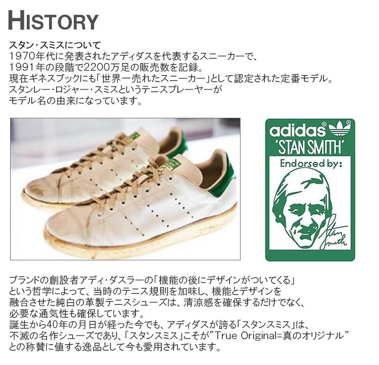 アディダスオリジナルス スニーカー adidas originals STAN SMITH J スタンスミス J ホワイト/ピンク レディースシューズ B32703