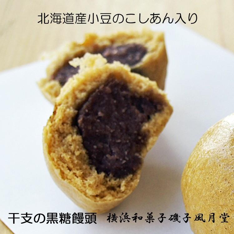 北海道産小豆使用 磯子風月堂
