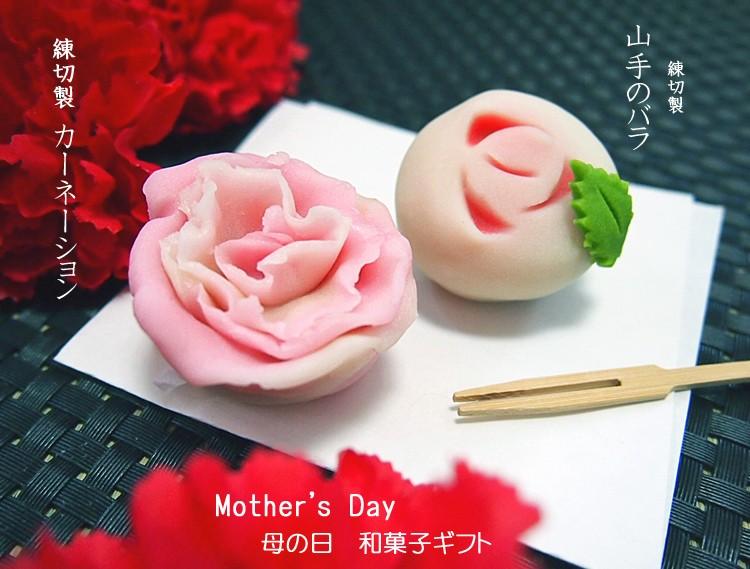 母の日 和菓子ギフト 横浜磯子風月堂