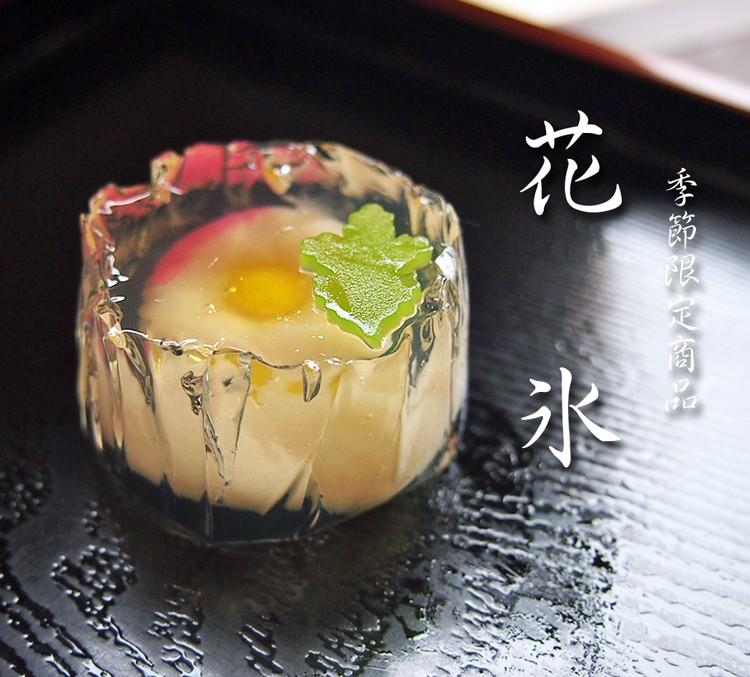 夏の上生菓子 錦玉 花氷 はなこおり 磯子風月堂