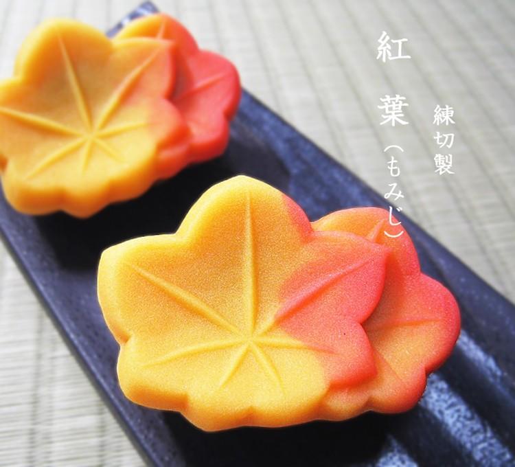 秋 紅葉の上生菓子 横浜磯子風月堂