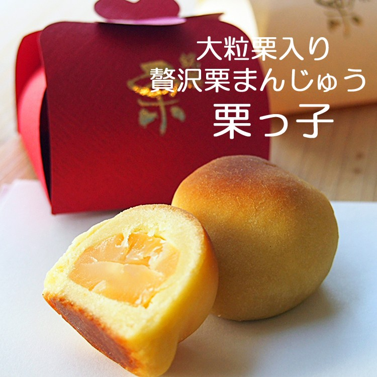 横浜土産 和菓子 神奈川土産 横浜磯子風月堂