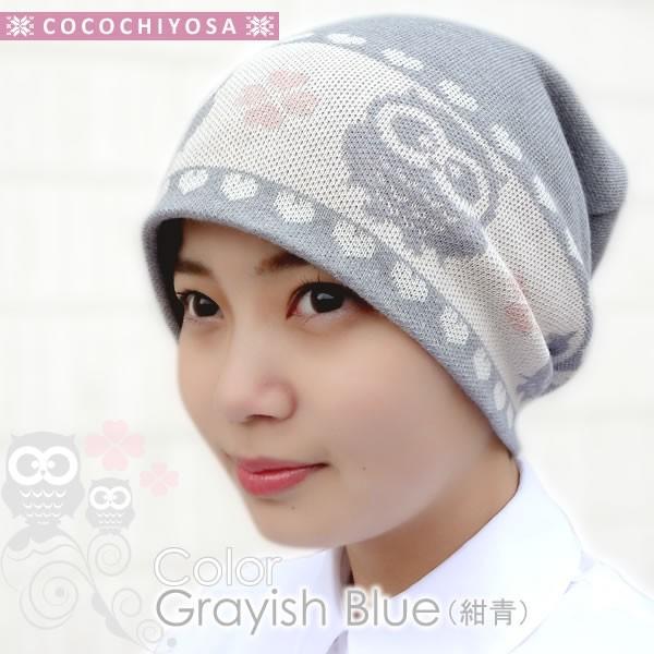 医療用帽子 おしゃれ 抗がん剤 帽子 オーガニックコットン100% レディース ニット帽 フクロウ柄 女性 入院  かわいい ケア帽子 日本製|goo-box|10