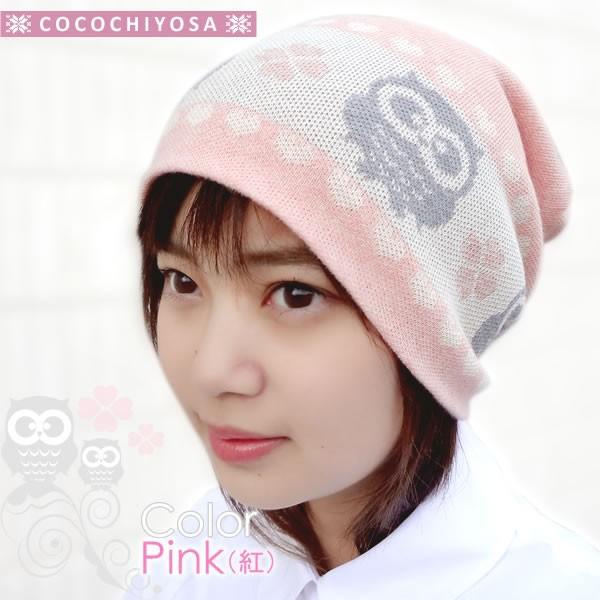 医療用帽子 おしゃれ 抗がん剤 帽子 オーガニックコットン100% レディース ニット帽 フクロウ柄 女性 入院  かわいい ケア帽子 日本製|goo-box|11