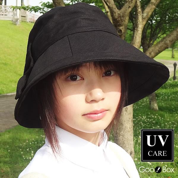 乙女ナチュラル☆ワイヤー入りペーパーリゾートハット 麦わら帽子 レディース 大きいサイズ つば広 帽子