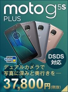 MotoG5sPLUS