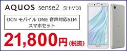 SH-M08