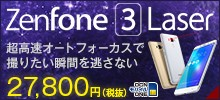 ZenFone3Laser