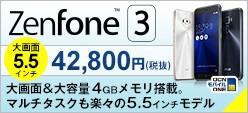 ZenFone 3(ZE552KL)