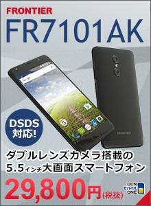 FR7101AK