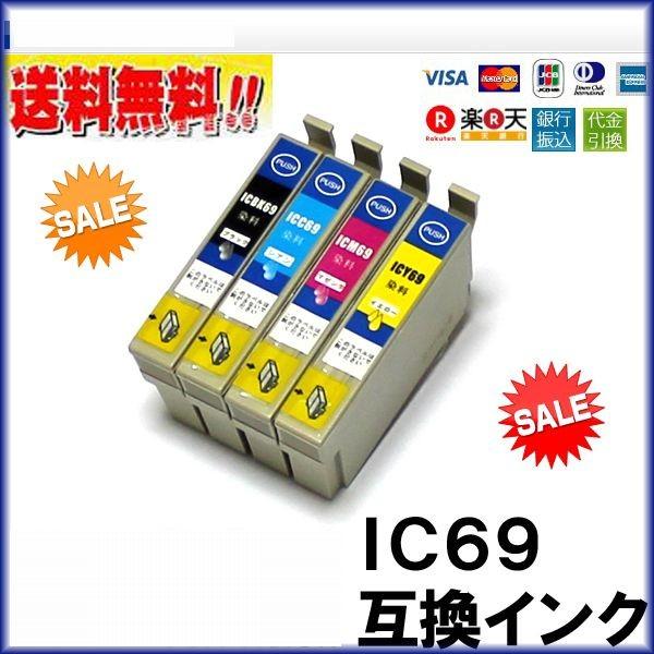 ◆全商品100円割引クーポン!!