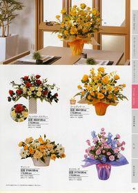 光触媒/造花 アートフラワーアレンジ