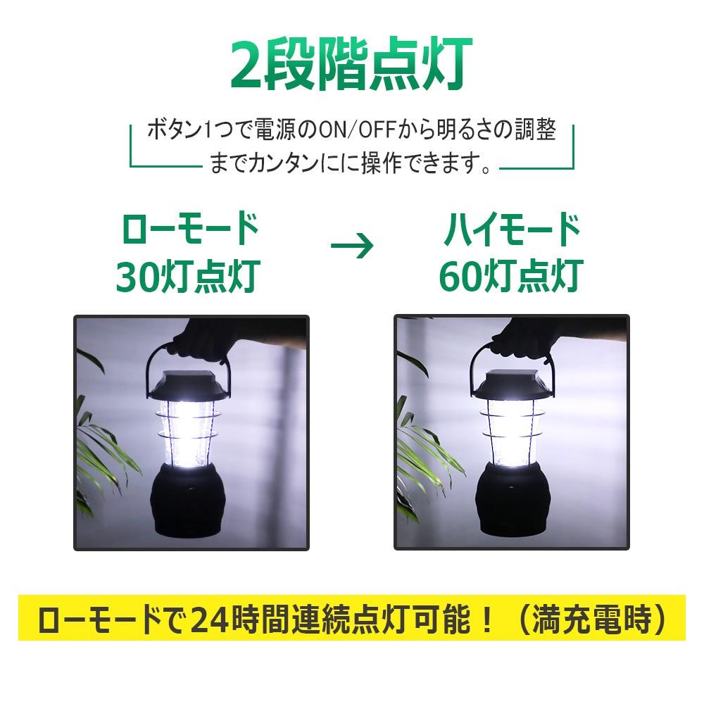 LEDランタン LED懐中電灯 夜釣り LEDライト 充電式 昆虫採集