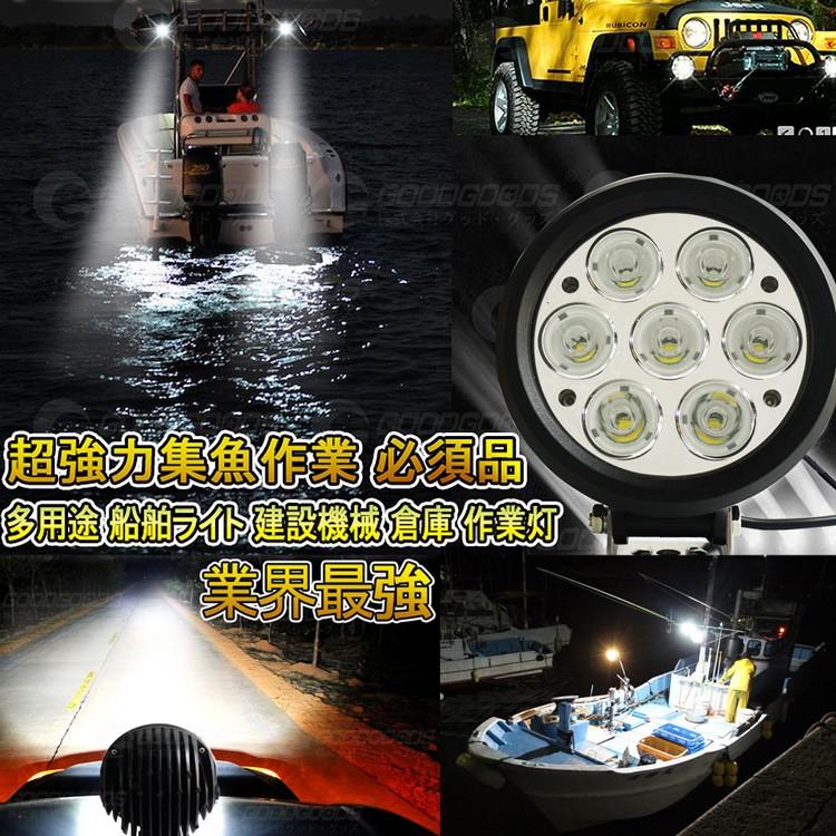 LED作業灯 12V 24V CREE ワークライト 集魚灯