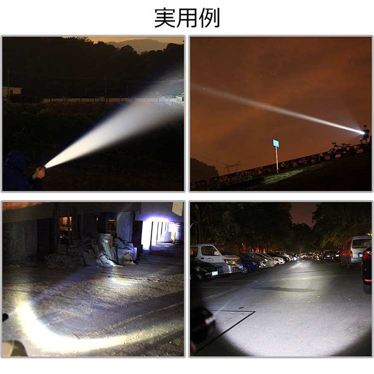 強力 LED懐中電灯 明るい 充電式 ledライト 5モード 作業用 ライト グッドグッズ GOODGOODS