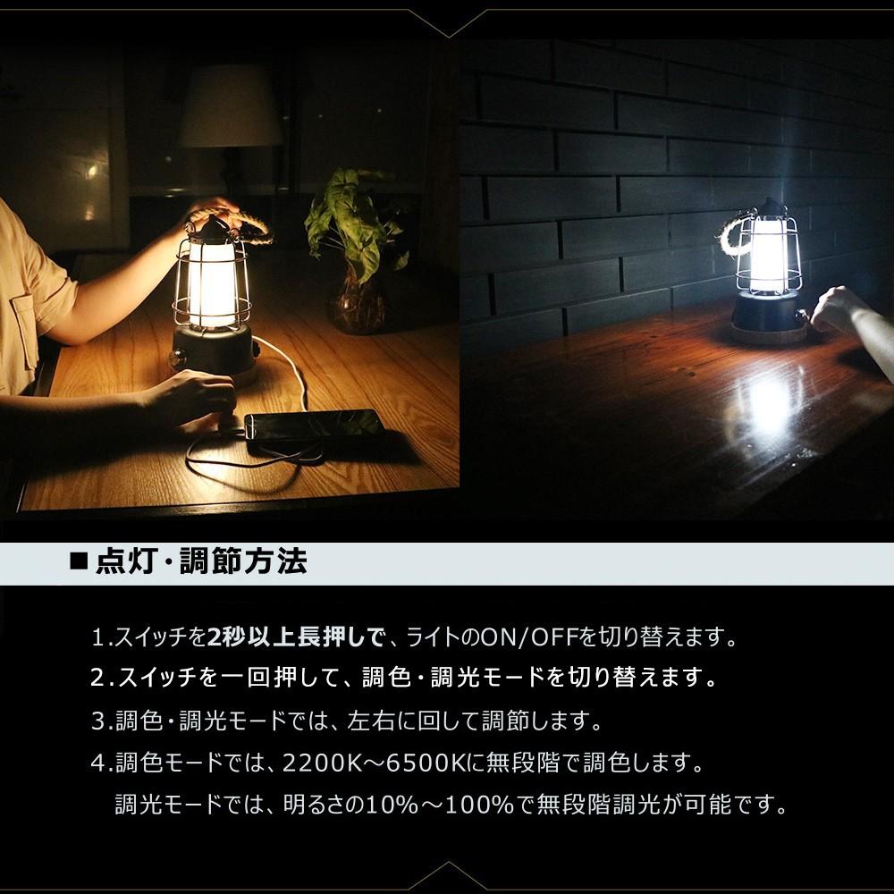 LEDランタン スマホ充電