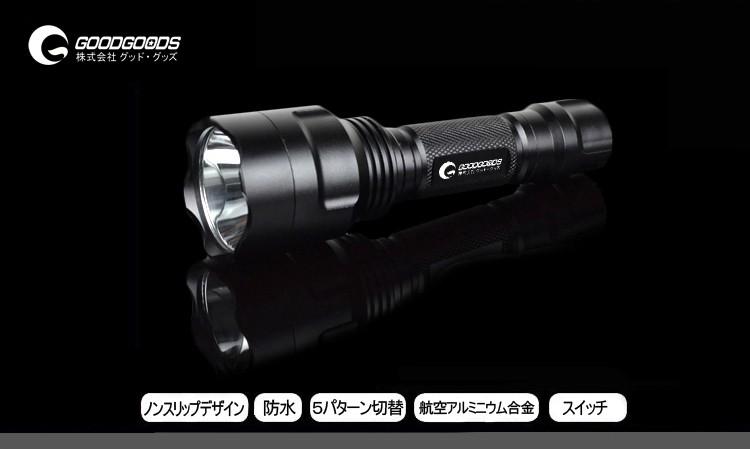 LEDライト 800lm LED